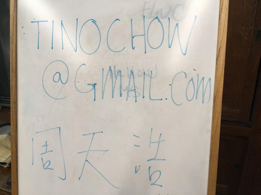 Tino Chow 8 - IMG_4272